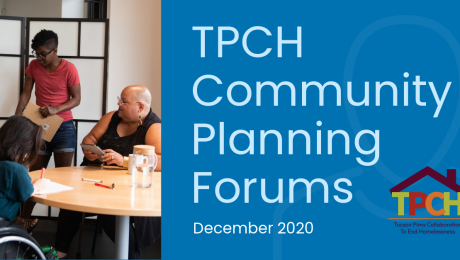 TPCH社区规划论坛